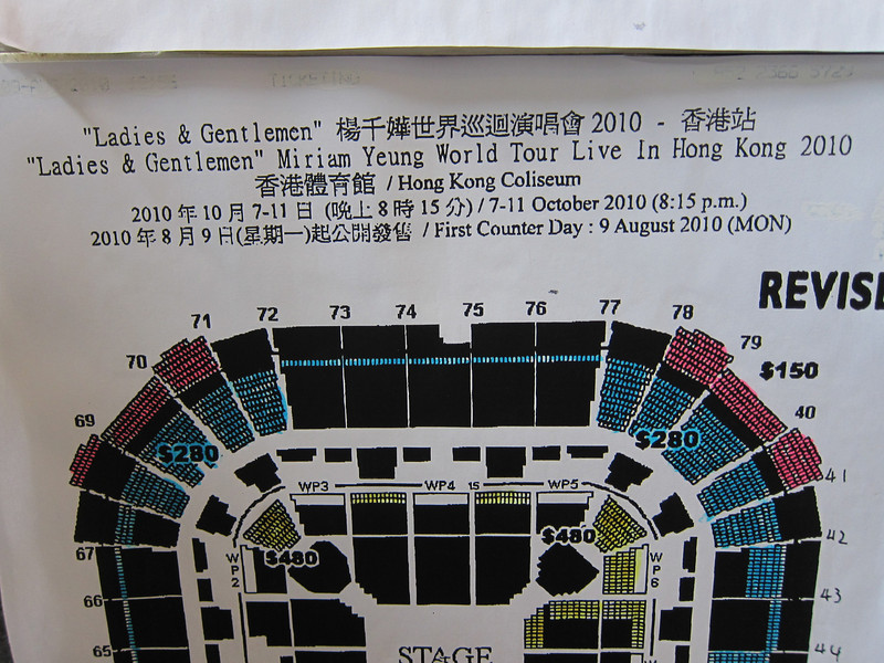 Buying Concert Tickets in Hong Kong