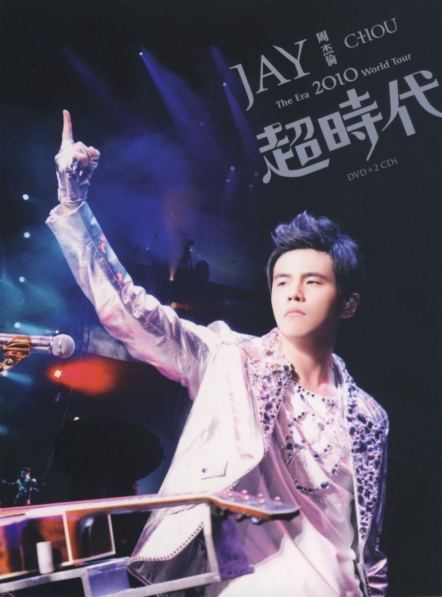 周杰伦 超时代演唱会 DVD+2CD