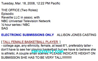 The Office Casting Call