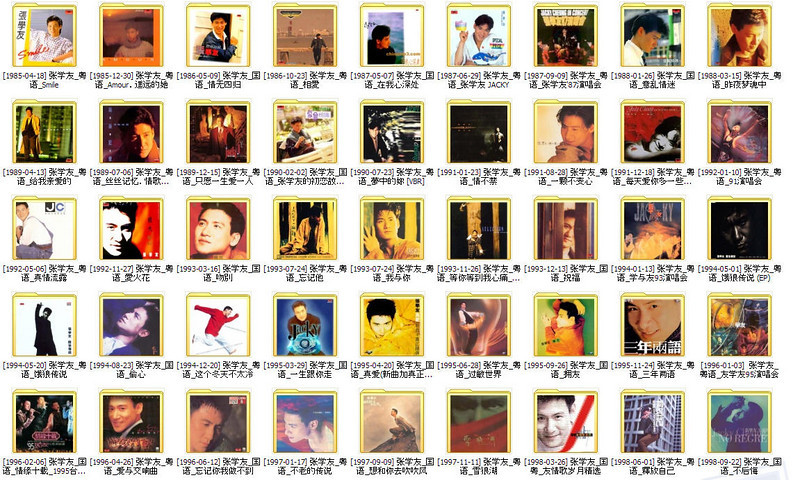 My Jacky Cheung Collection in Full ThumbNail View