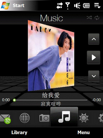 Chinese Album Art on a HTC Diamond