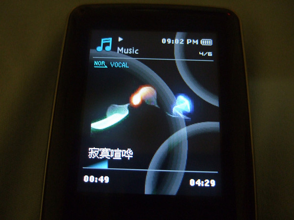Samsung YP-S3 and visualizations