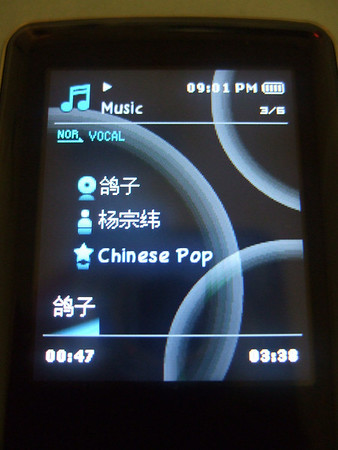 Samsung YP-S3 and Unicode Fonts