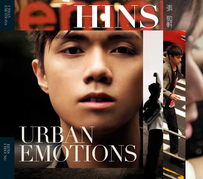 张敬轩 Urbon Emotions