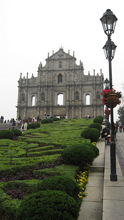 Macau Ruins of St. Paul's