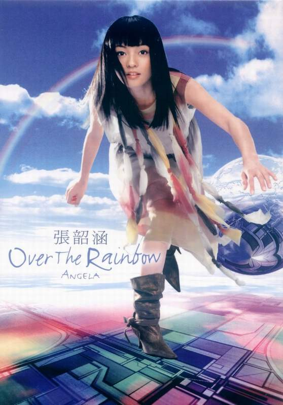 张韶涵 Over The Rainbow