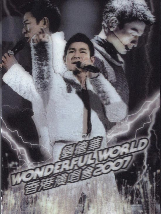 Wonderful World 香港演唱会 2007