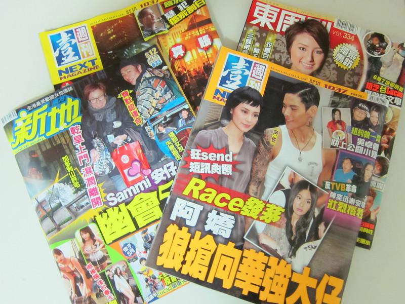 My 2010 Hong Kong Gossip Magazines