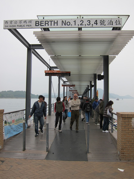 Sai Kung Ferry Pier Waterfront