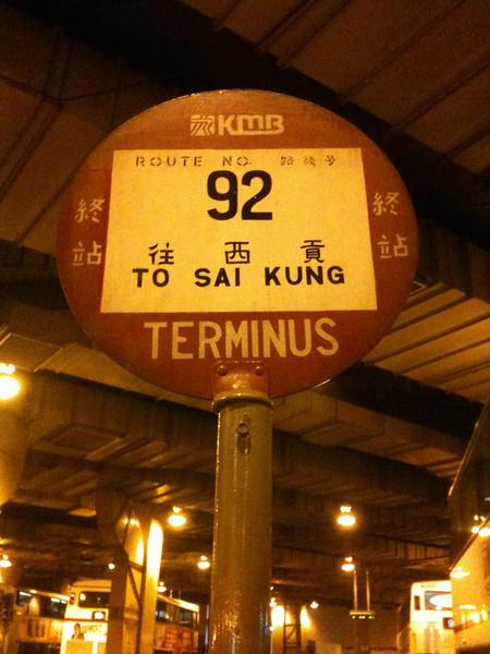 Sai Kung Town in  Hong Kong