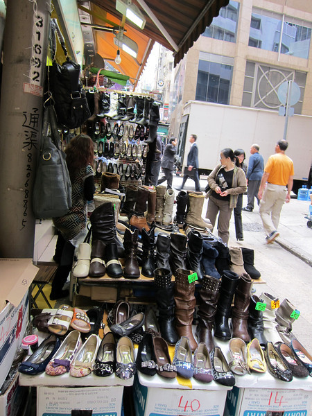 A good boots and shoes store at Wing Kut Street