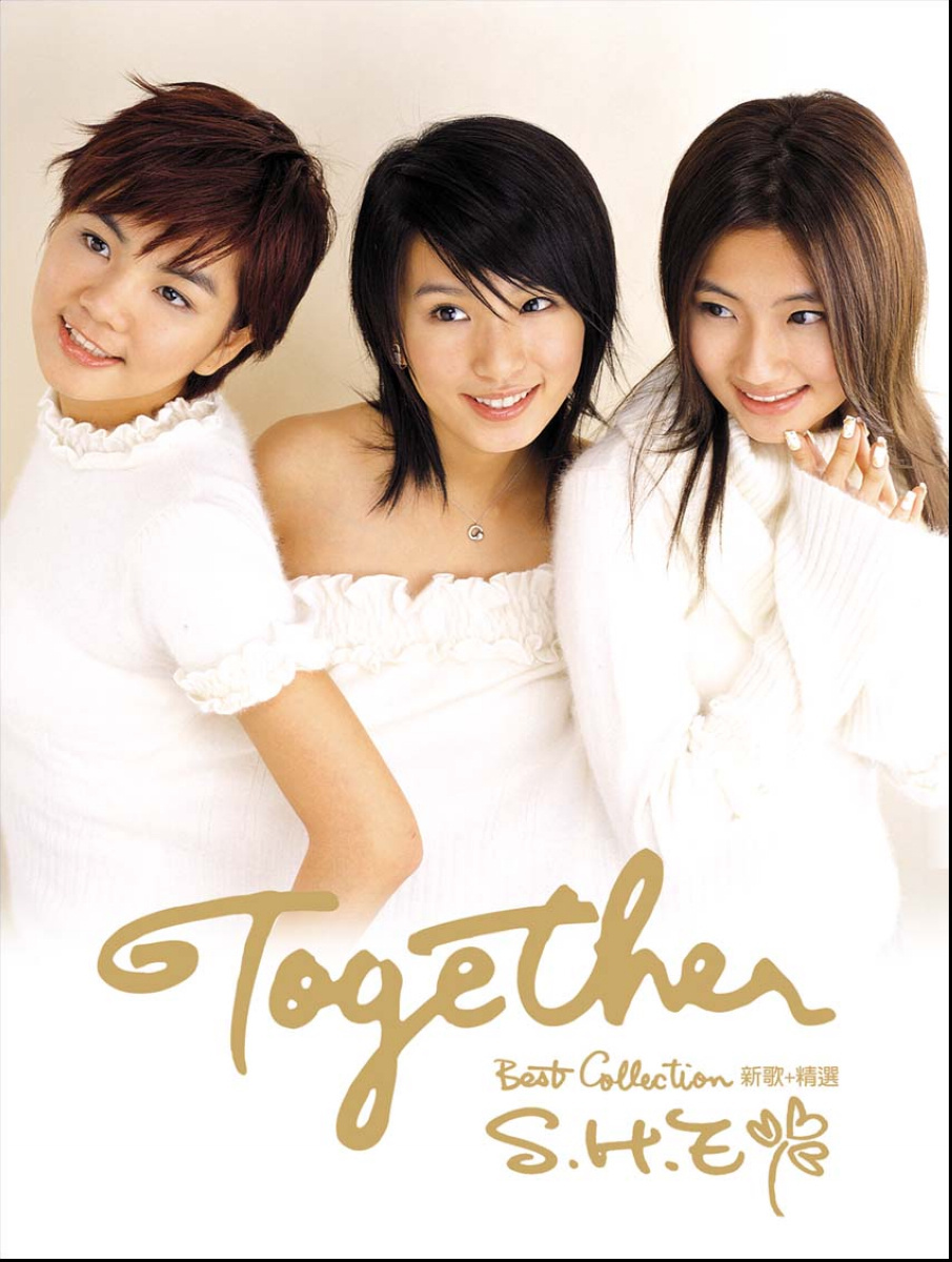 S.H.E Together Best Collection 新歌+精选
