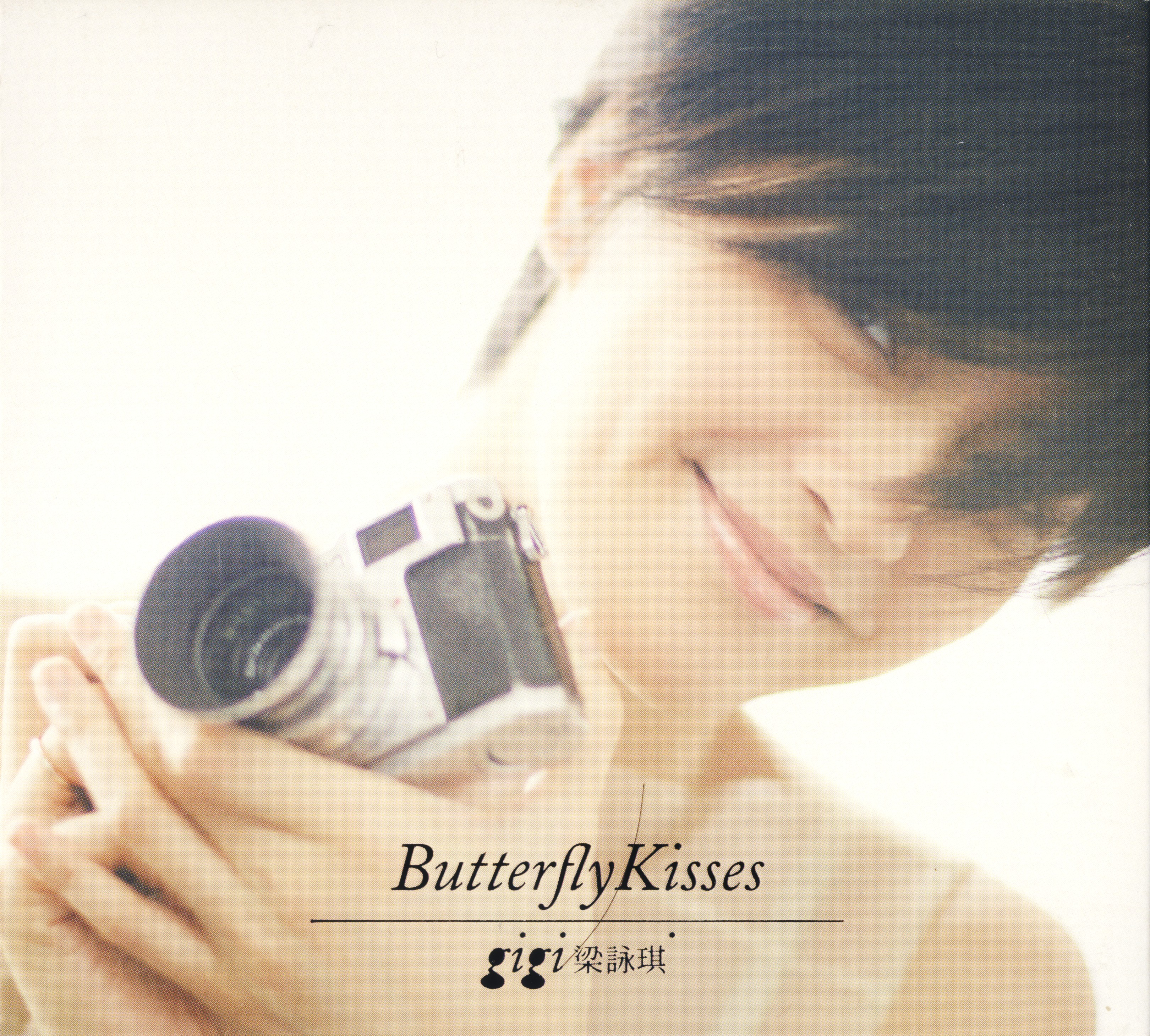 梁咏琪 Butterfly Kisses