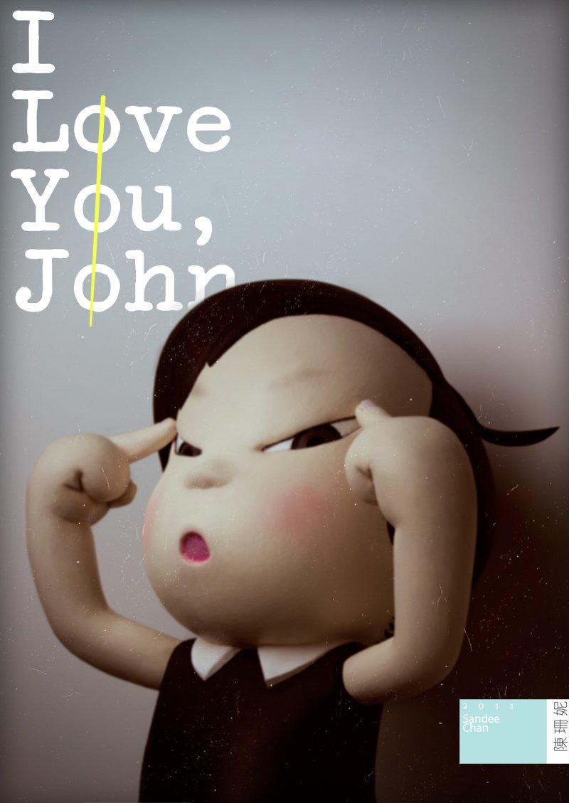 陈珊妮 I Love You John