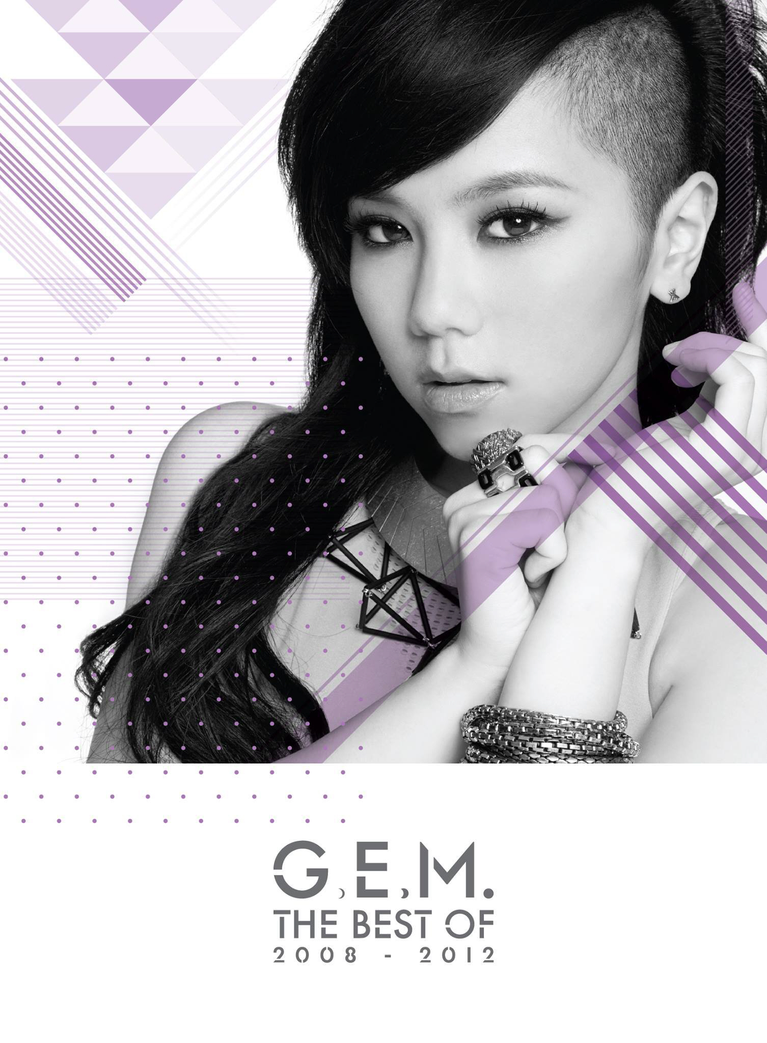 邓紫棋 GEM The Best Of G.E.M. 2008-2012