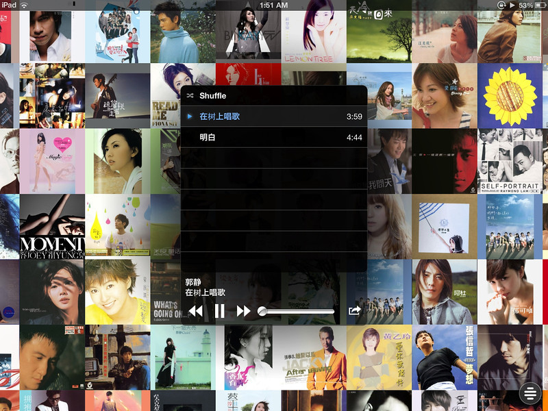 Wall of Sound app