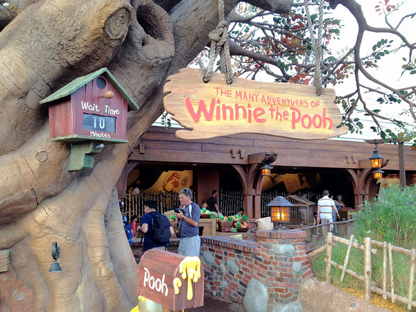 Winnie the Pooh - Still Empty at 7:48am!