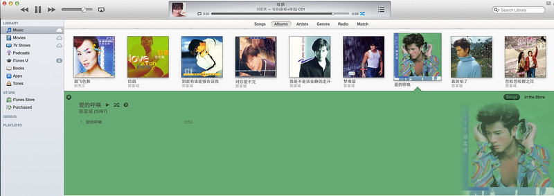 iTunes 11 and Album Background Colours