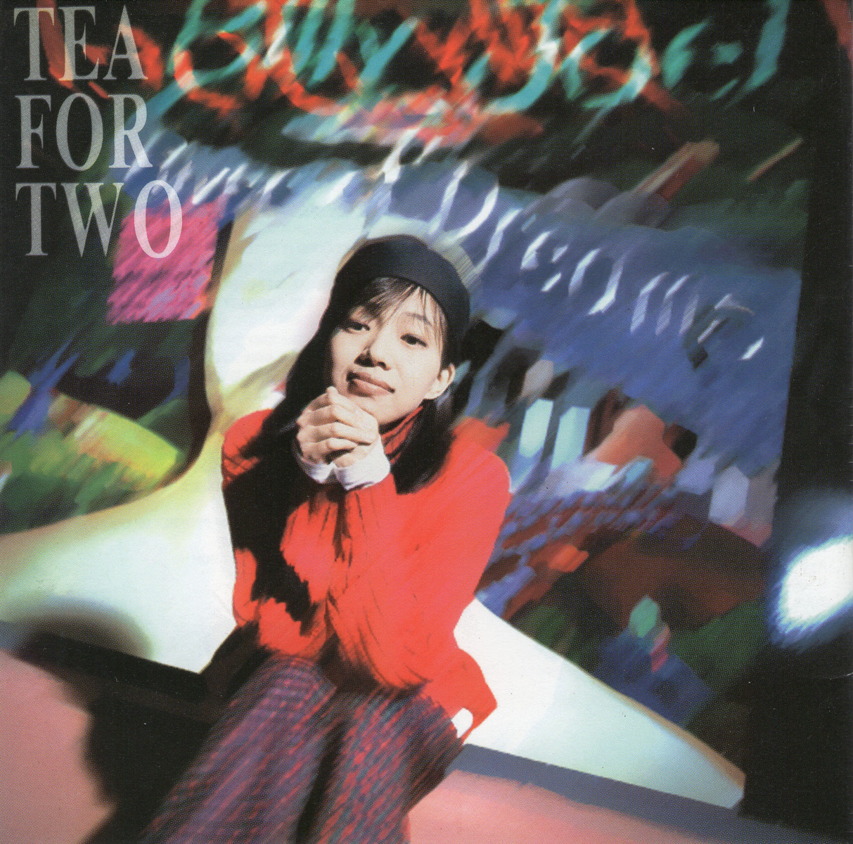 万芳 Tea For Two