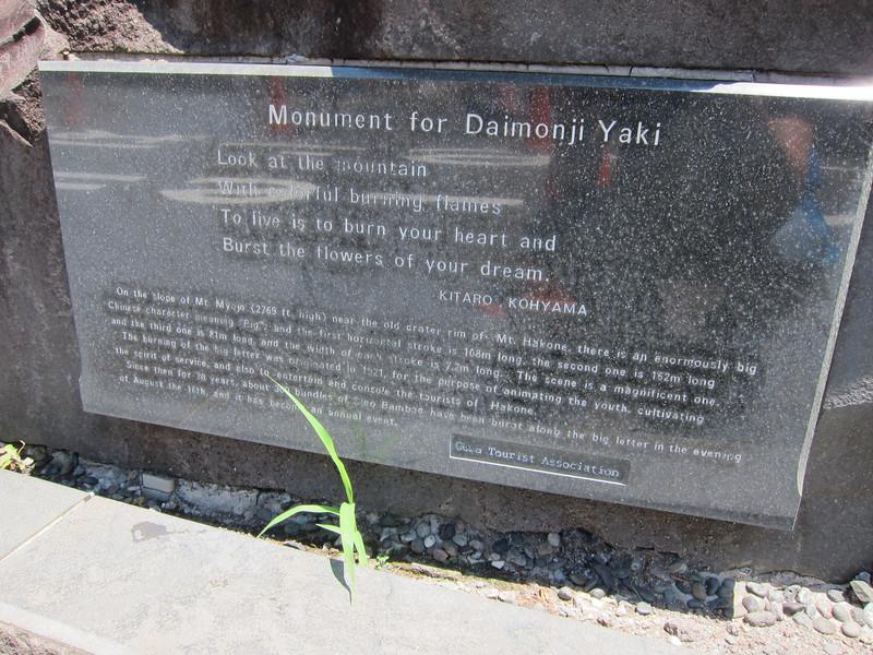 daimonji yuki monument