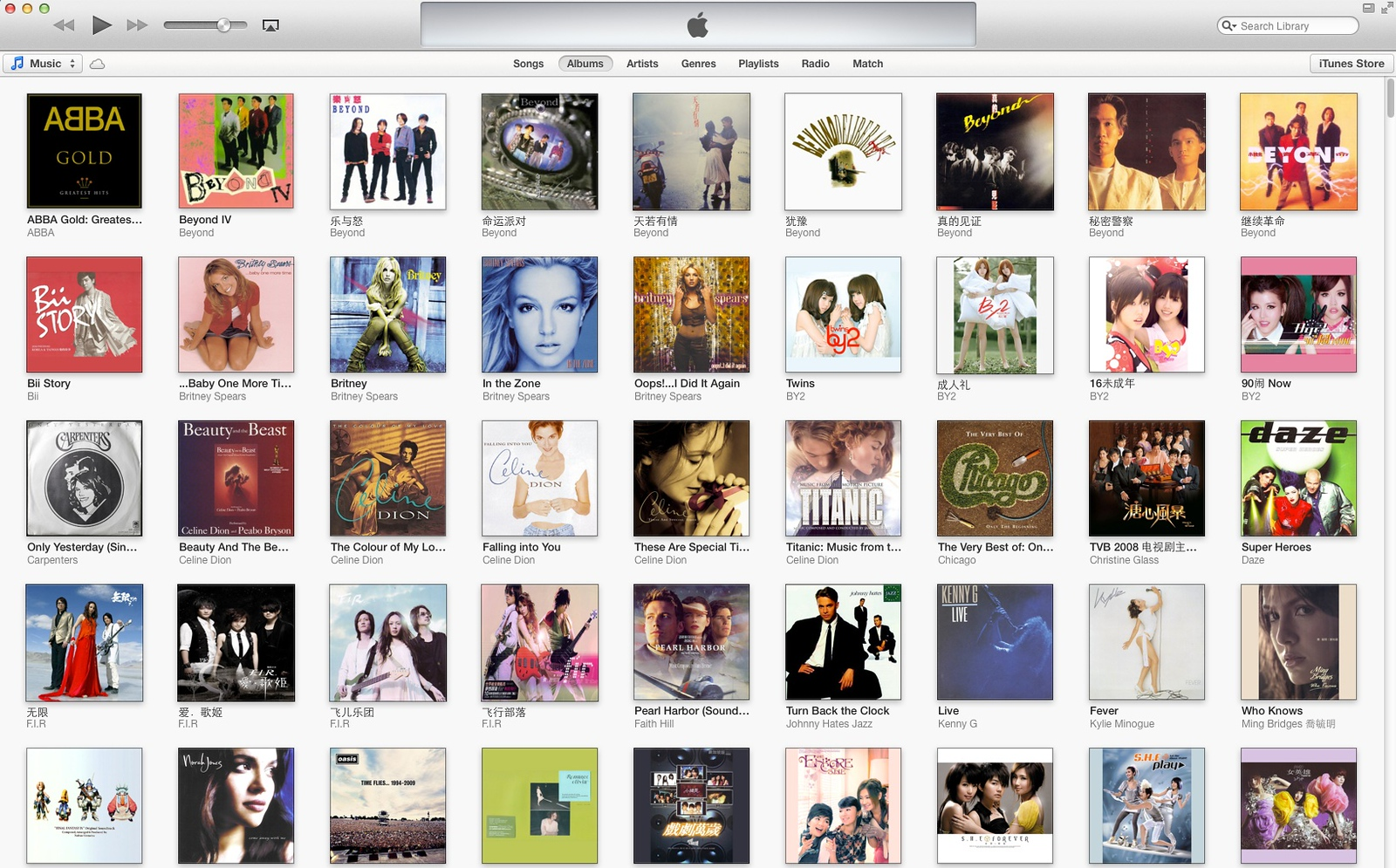 iTunes 11 Launched and Album Art Covers