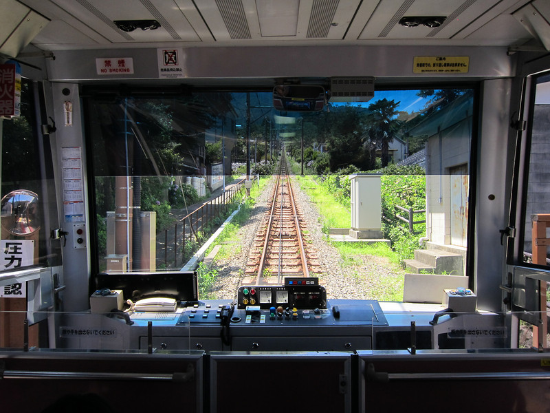 Hakone Free Pass from Gora to Sounzan Via Cable Car