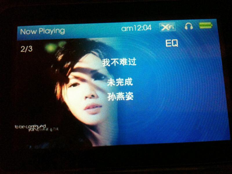 Creative Zen X-Fi 2 MP3 Player Album Art