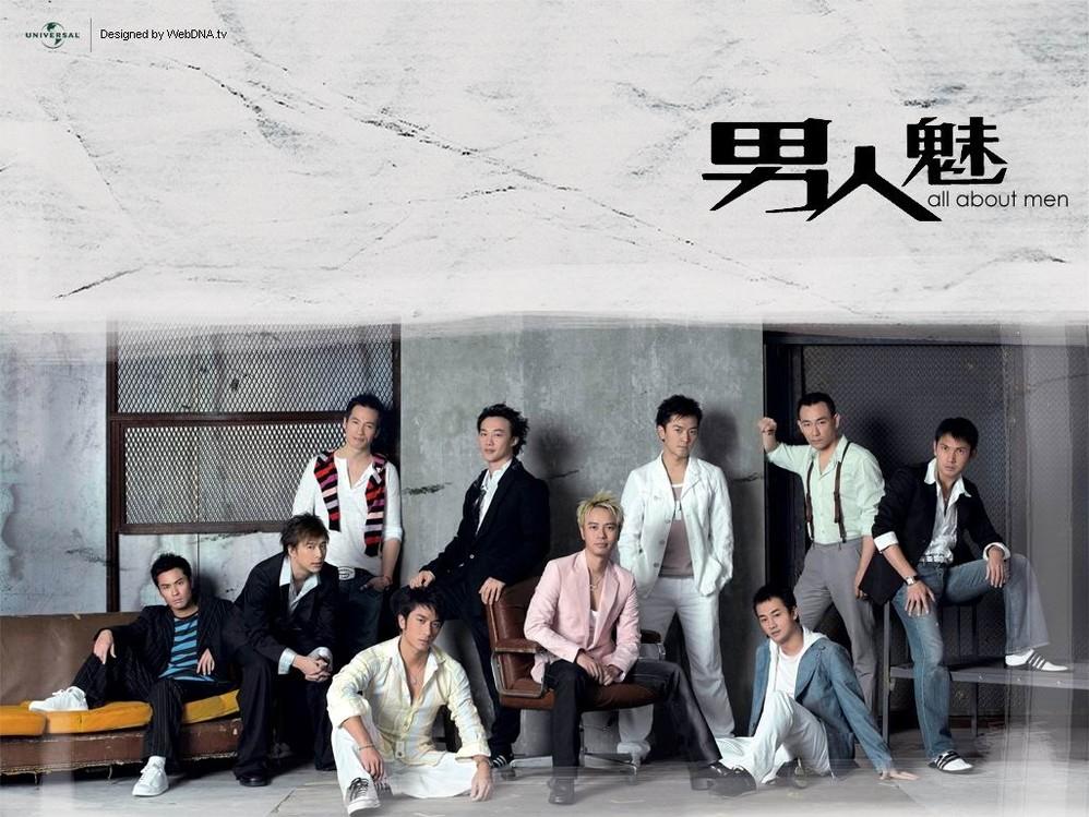 男人魅 TVB Serials Theme Songs Album