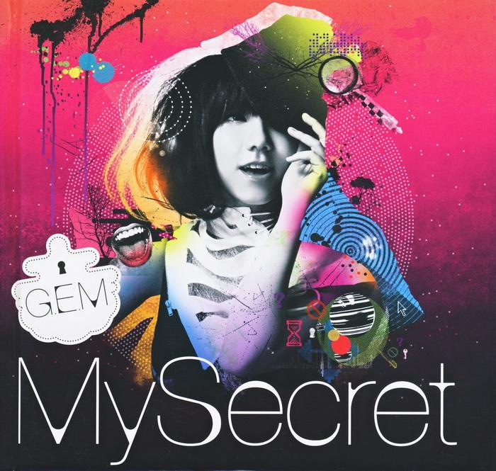 邓紫棋 GEM My Secret