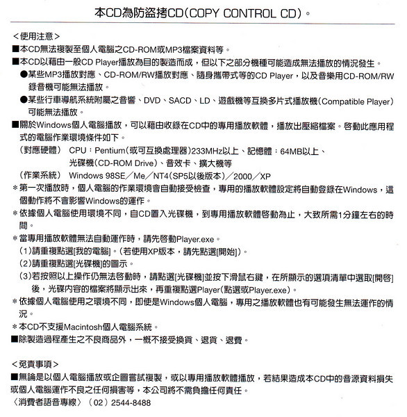 copy control instruction sheet