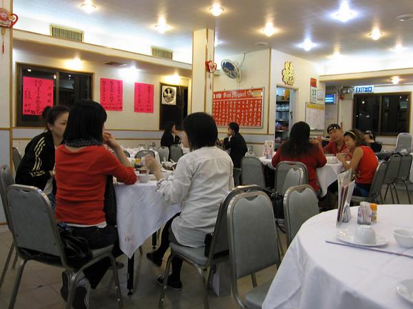 Inside the Restaurant 裕記燒鵝飯店