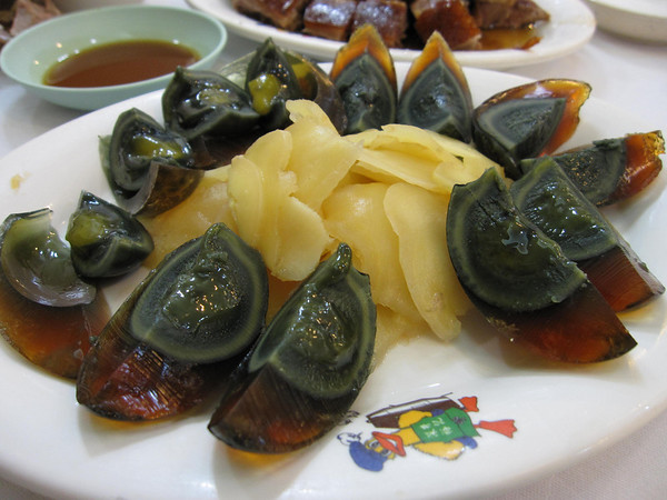 Century Egg at Yue Kee 裕記燒鵝飯店