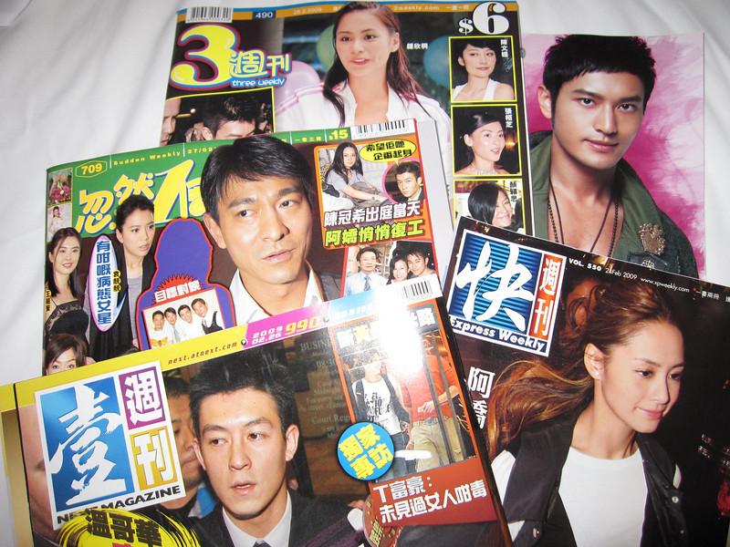 Hong Kong Gossip Magazines