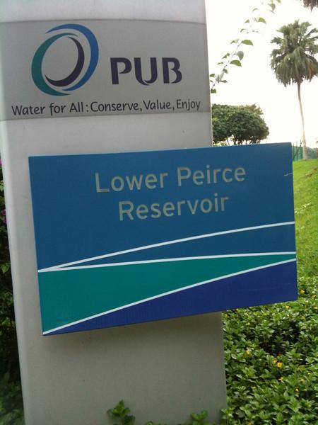 Lower Peirce Reservoir Singapore Entrance
