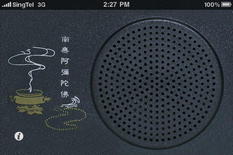 iPhone App chanting Buddha songs