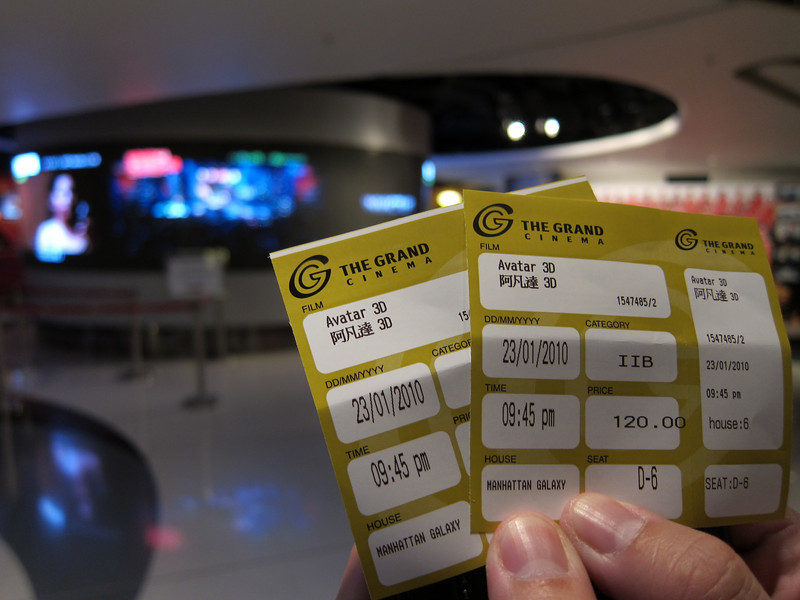 Avatar 3D Tickets at The Grand Cinema