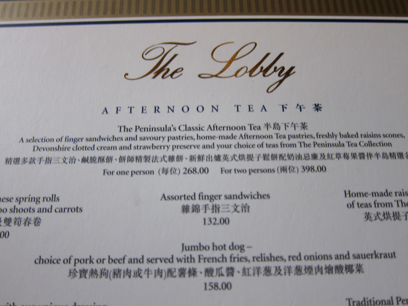 Afternoon Tea at The Peninsula Hong Kong