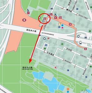 Lai Chi Kok Park 荔枝角公園