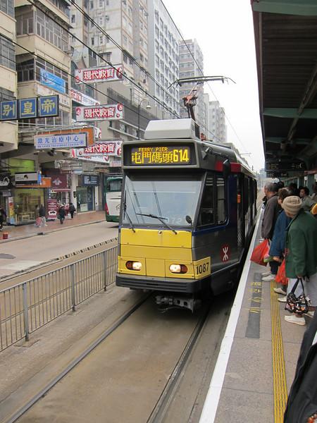 Yuen Lang Light Rail MTR
