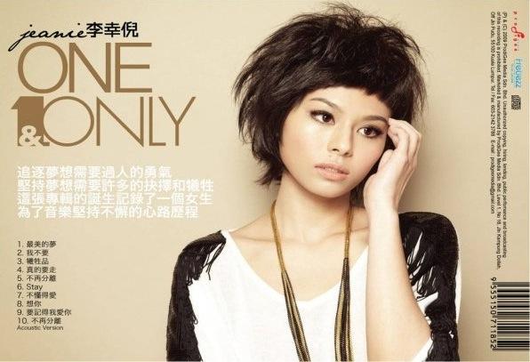李幸倪 One and Only