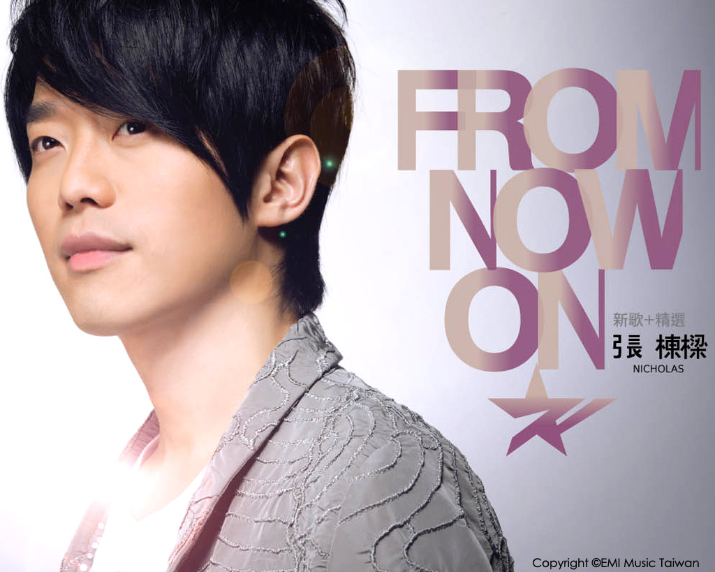 [2008] 张栋梁 From Now On (新歌+精选)