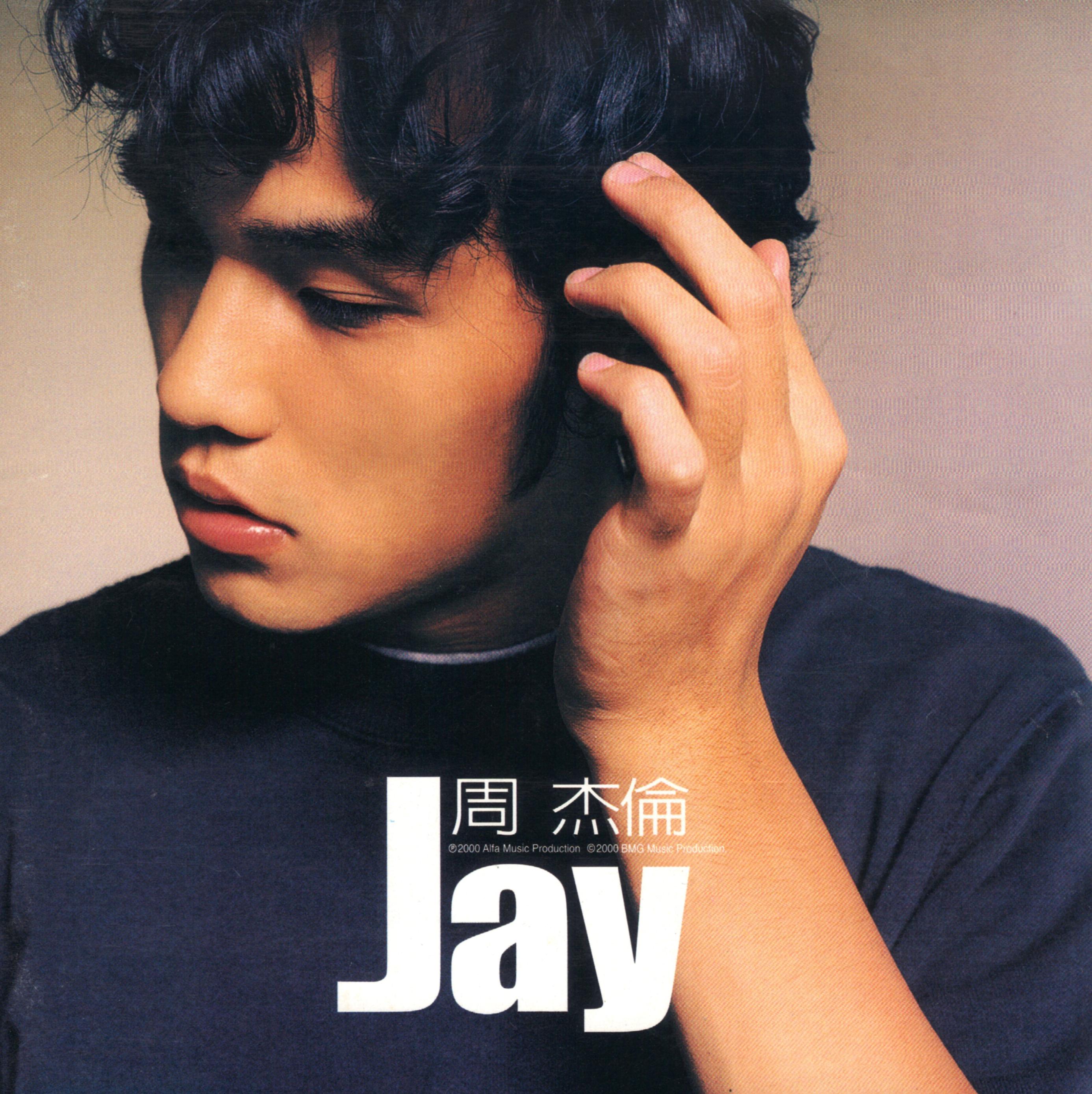 周杰伦 Jay