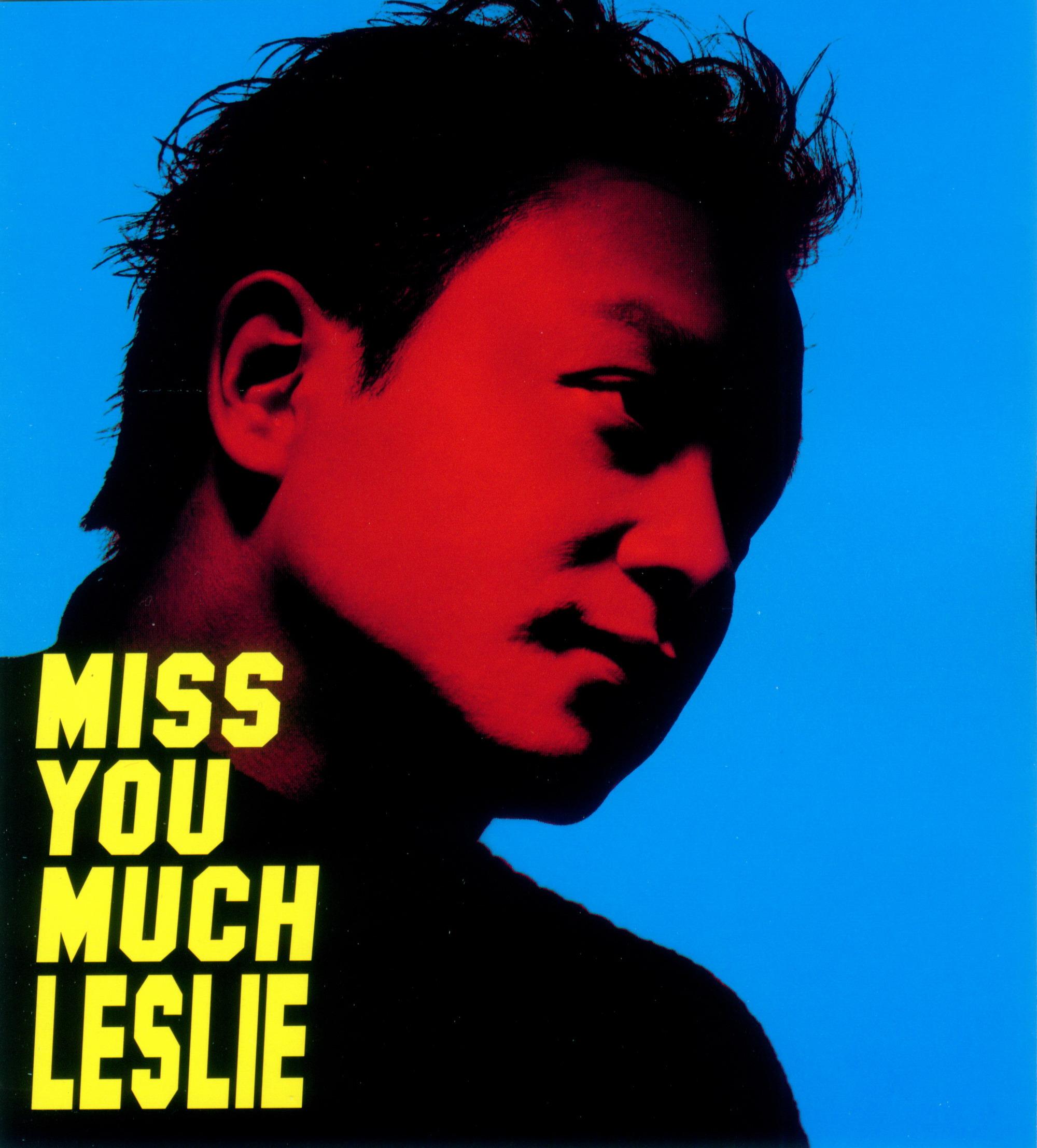 [2013] 张国荣 Miss You Much Leslie