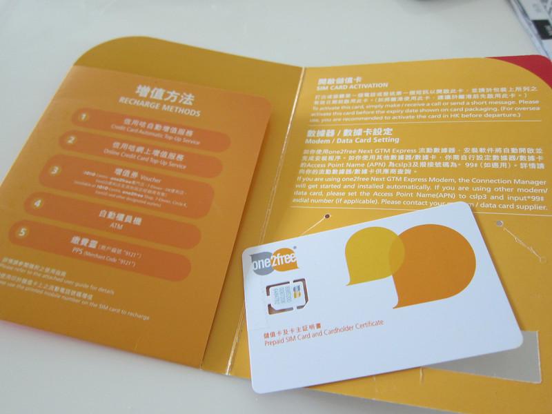 Hong Kong Mobile Broadband Prepaid Card