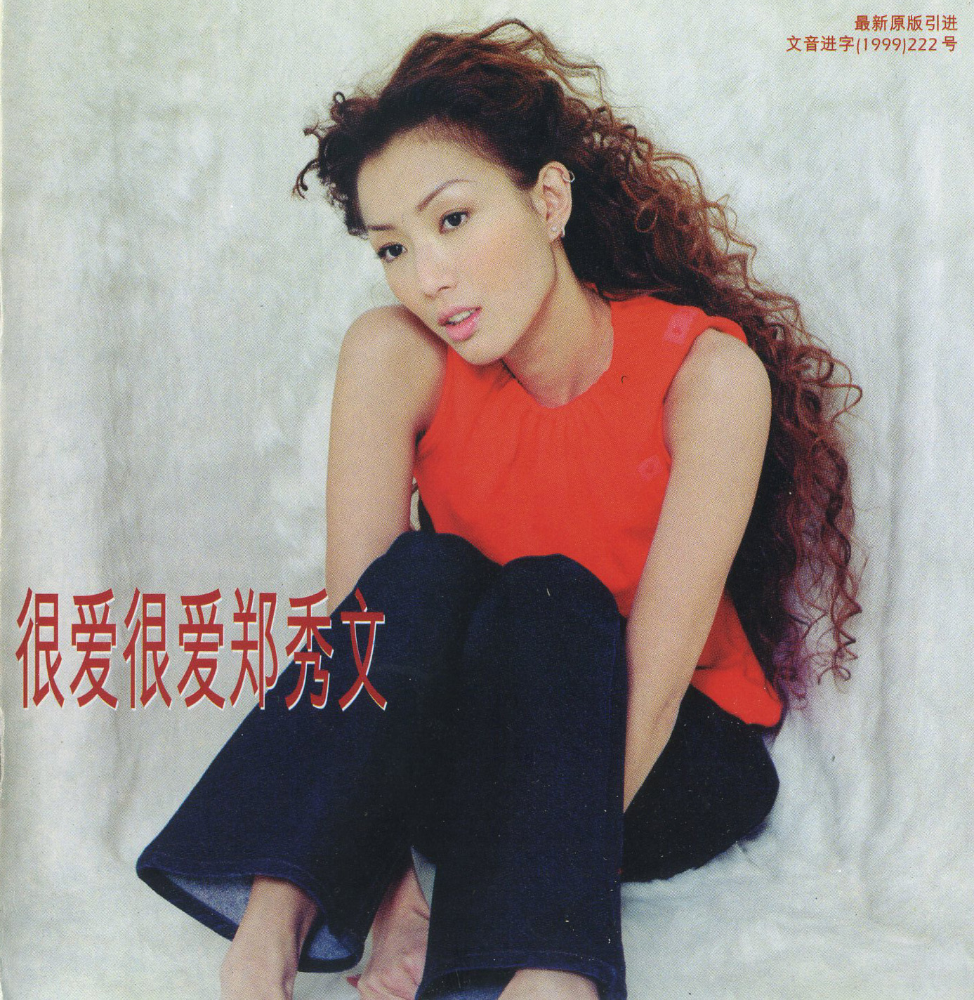 Sammi Cheng Album Art Covers 1998 to 1999