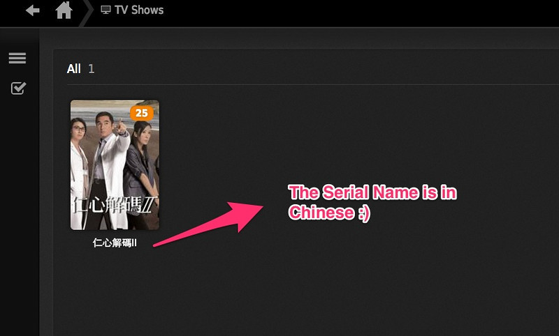 How to set up Plex TV serials in the right language