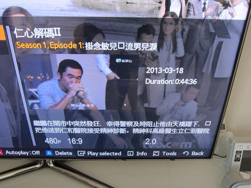 Watching RMVB through Samsung Plex Client