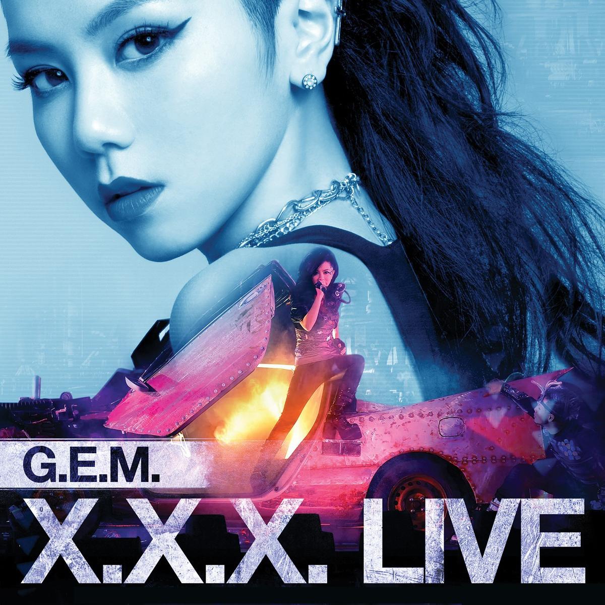 邓紫棋 GEM X.X.X LIVE