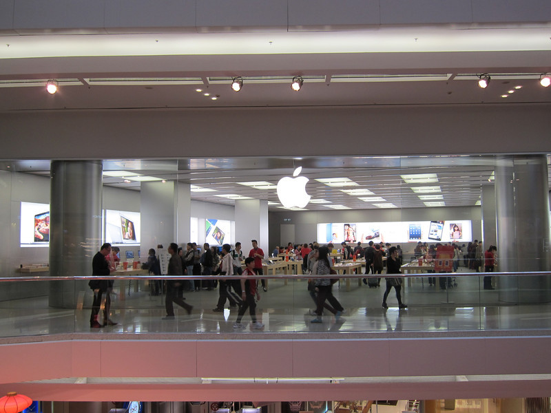 Apple Store Festival Walk Hong Kong