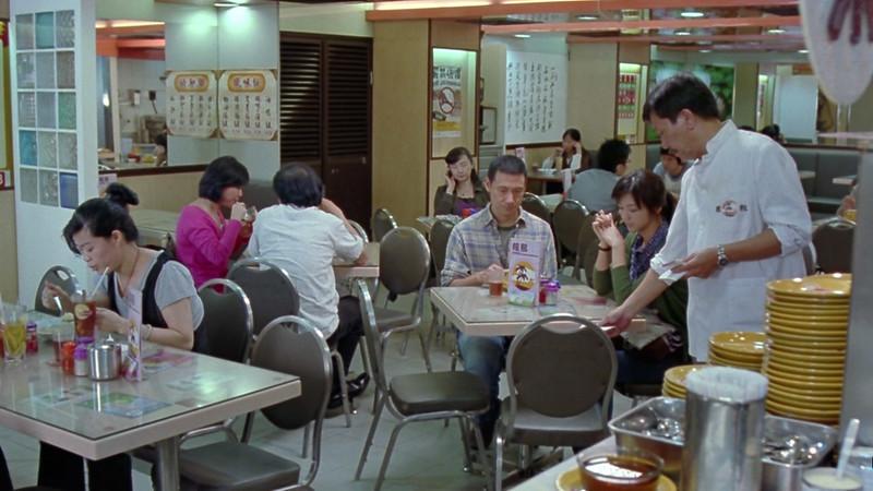 Honolulu Coffee Shop Hong Kong